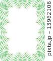 椰子の葉 椰子 ヤシ 緑の葉 青 熱帯 トロピカル 暑い ハワイ 沖縄 バリ バリ島 リゾート 風 爽やか 自然 空 旅行 夏 木 夏休み 休暇 熱帯性 パーム 背景 フレーム 枠 壁紙  13962106