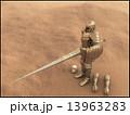 鉄騎槍装備の騎士鎧 13963283