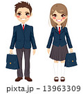 Brother And Sister Students 13963309