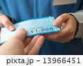 商品券 13966451