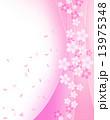 桜 13975348