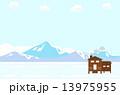 ベクター 山小屋 冬のイラスト 13975955