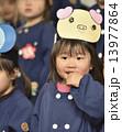 学芸会 13977864