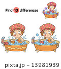 Find differences (little girl in the bathroom) 13981939