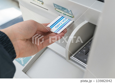 ATM(撮影セットです) 13982042