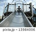 不思議滑り台 13984006