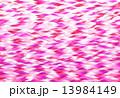 編み込み羽 ピンク 13984149