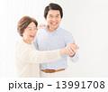 シニアカップル イメージ 13991708