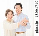 シニアカップル イメージ 13991710