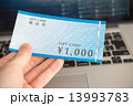 商品券(小道具) 13993783