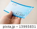商品券 13993831