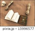魔導書 13996577
