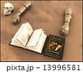 魔導書 13996581