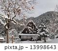 茅葺き 雪景色 柿の写真 13998643