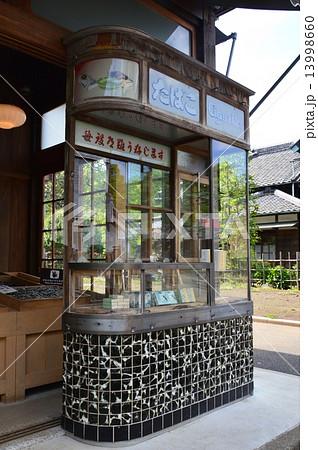レトロな煙草屋(江戸東京たてもの園・小金井公園/東京都小金井市) 13998660