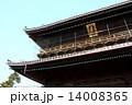 長浜 大通寺 14008365