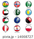 Set circle icon  Flags of world sovereign states. Vector illustr 14008727