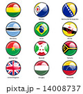 Set circle icon  Flags of world sovereign states. Vector illustr 14008737