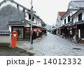 白壁通り 白壁の町並み 白壁の写真 14012332