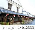 白壁通り 白壁の町並み 白壁の写真 14012333