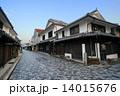 白壁の町 街並 商家の写真 14015676