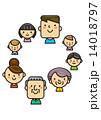 ファミリー 家族 三世代 フレーム 枠 14018797