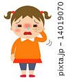 アレルギー 鼻炎 ベクターのイラスト 14019070