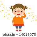 アレルギー 鼻炎 ベクターのイラスト 14019075