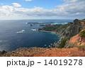 円縁湾 景色 自然の写真 14019278