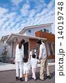 眺める マイホーム 家の写真 14019748
