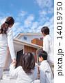 眺める マイホーム 家の写真 14019750