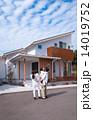 眺める マイホーム 家の写真 14019752