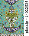 花柄 モザイク モザイク画の写真 14022526