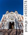 アレキサンダー 大聖堂 建築の写真 14030578
