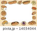 パン フレーム 14034044