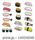 色々な種類の寿司 14034046