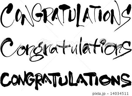 おめでとう congratulationsのイラスト素材 14034511 pixta