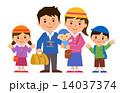 家族旅行 旅行 人物のイラスト 14037374