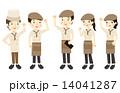 スタッフ 従業員 ウェイターのイラスト 14041287