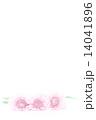 ガーベラの喪中はがきのテンプレート 14041896