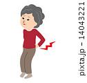 腰痛 ベクター 人物のイラスト 14043221
