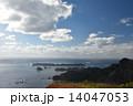 小笠原諸島 南島 海の写真 14047053