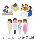 医師 看護師 医療のイラスト 14047186