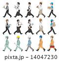 職業 ベクター 歩くのイラスト 14047230