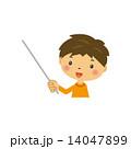 説明 ベクター 指示棒のイラスト 14047899