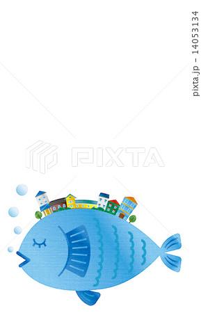 魚 家 住宅街  14053134