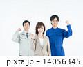 OK 会社員 ビジネスの写真 14056345