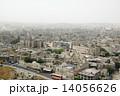 町並み アレッポ シリアの写真 14056626