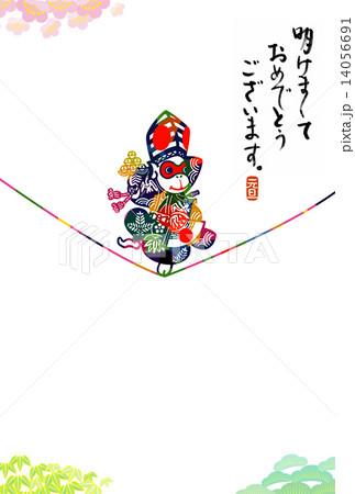 申年年賀状のイラスト素材 ... : 年賀状 テンプレート 2015 写真フレーム : 年賀状