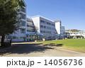 学校校舎 イメージ 14056736
